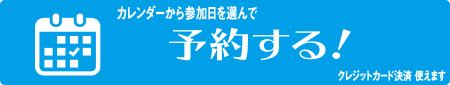 bana_omoushikomi0052_450.png